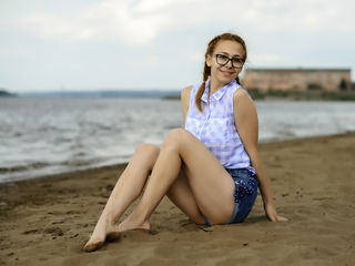 EmiliaFirefly -I m a big romantic
